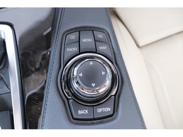 「BMW」「BMW」「オープンカー」「山梨県」の中古車51