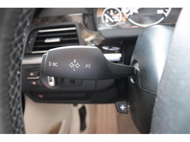 「BMW」「BMW」「オープンカー」「山梨県」の中古車56