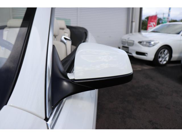 「BMW」「BMW」「オープンカー」「山梨県」の中古車64