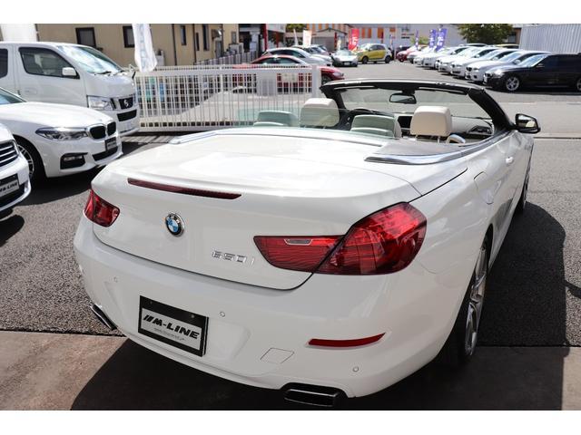 「BMW」「BMW」「オープンカー」「山梨県」の中古車77