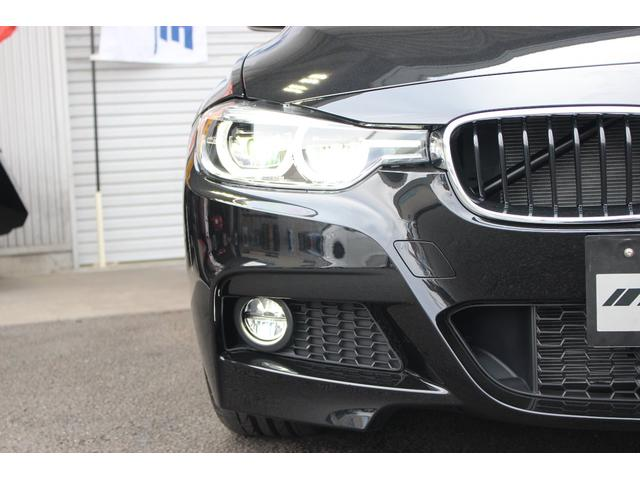「BMW」「3シリーズ」「ステーションワゴン」「山梨県」の中古車9