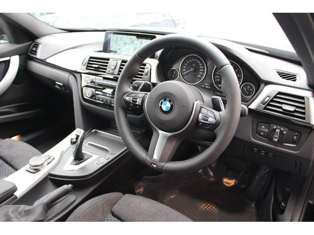 「BMW」「BMW」「ステーションワゴン」「山梨県」の中古車11