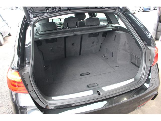 「BMW」「BMW」「ステーションワゴン」「山梨県」の中古車15
