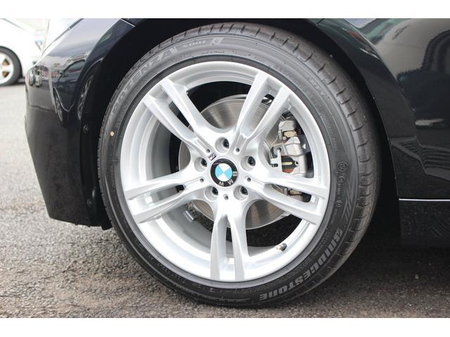 「BMW」「BMW」「ステーションワゴン」「山梨県」の中古車20