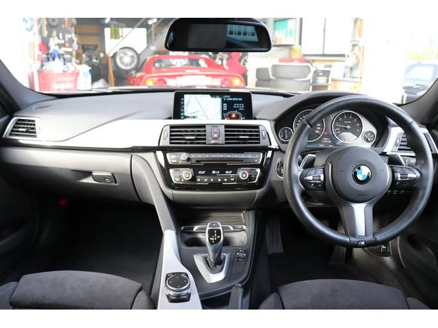 「BMW」「BMW」「ステーションワゴン」「山梨県」の中古車33