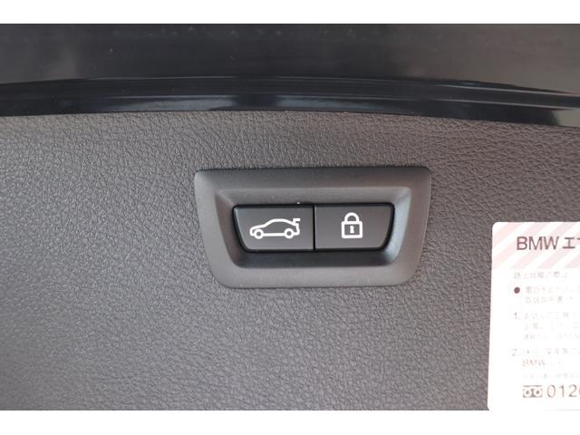 「BMW」「3シリーズ」「ステーションワゴン」「山梨県」の中古車43