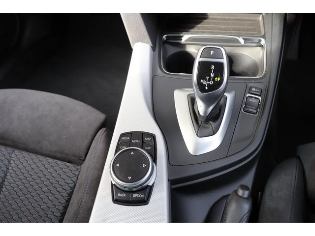 「BMW」「3シリーズ」「ステーションワゴン」「山梨県」の中古車44