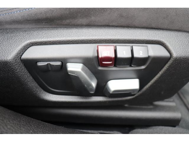 「BMW」「3シリーズ」「ステーションワゴン」「山梨県」の中古車48
