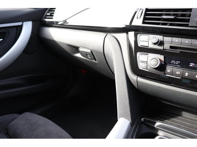 「BMW」「BMW」「ステーションワゴン」「山梨県」の中古車59