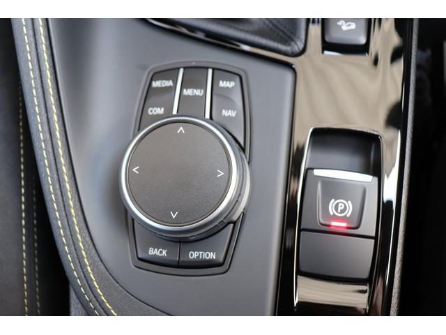 「BMW」「X2」「SUV・クロカン」「山梨県」の中古車47