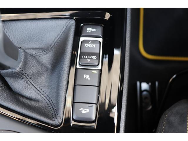 「BMW」「X2」「SUV・クロカン」「山梨県」の中古車48