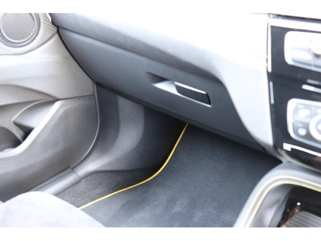 「BMW」「X2」「SUV・クロカン」「山梨県」の中古車54