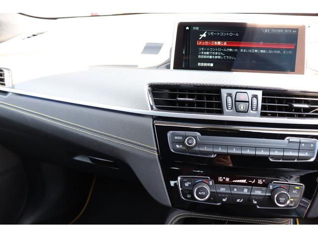 「BMW」「X2」「SUV・クロカン」「山梨県」の中古車77