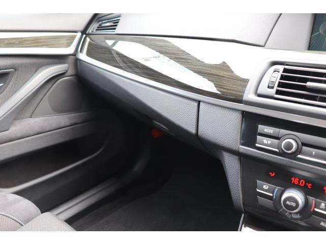 「BMW」「5シリーズ」「セダン」「山梨県」の中古車38