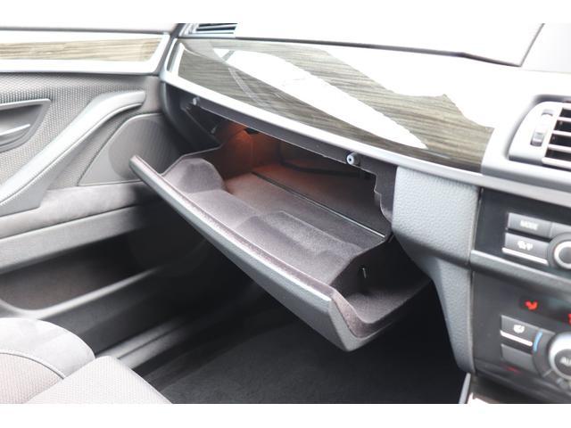 「BMW」「5シリーズ」「セダン」「山梨県」の中古車39