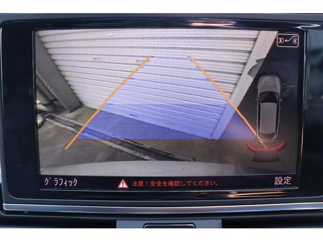 2.8FSIクワトロ 黒革シート BOSEサウンドシステム 電動リアゲート アドバンスドキーフリー バックカメラ パークトロニック MMI(ナビ・CD・DVD・地デジ・SDカード) クルーズコントロール 純正18インチAW(36枚目)