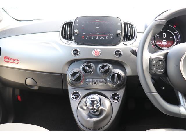 マヌアーレ 1オーナー ディーラー車 限定車 禁煙車 ETC ドライブレコーダー 5速マニュアル ステアリングスイッチ ハーフレザーシート Uconnect(15枚目)