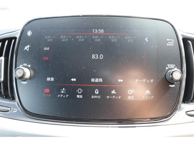 マヌアーレ 1オーナー ディーラー車 限定車 禁煙車 ETC ドライブレコーダー 5速マニュアル ステアリングスイッチ ハーフレザーシート Uconnect(16枚目)