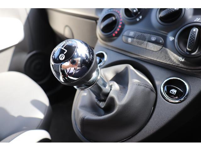 マヌアーレ 1オーナー ディーラー車 限定車 禁煙車 ETC ドライブレコーダー 5速マニュアル ステアリングスイッチ ハーフレザーシート Uconnect(17枚目)