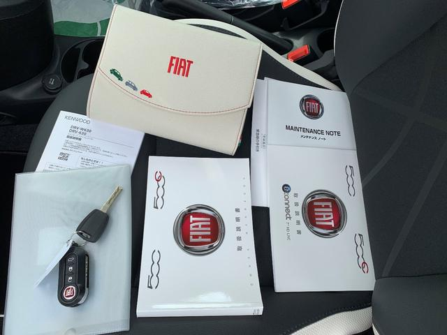 マヌアーレ 1オーナー ディーラー車 限定車 禁煙車 ETC ドライブレコーダー 5速マニュアル ステアリングスイッチ ハーフレザーシート Uconnect(45枚目)