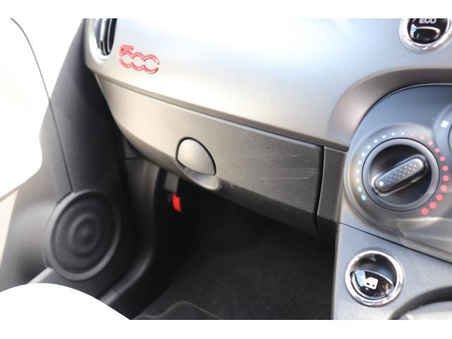 マヌアーレ 1オーナー ディーラー車 限定車 禁煙車 ETC ドライブレコーダー 5速マニュアル ステアリングスイッチ ハーフレザーシート Uconnect(46枚目)