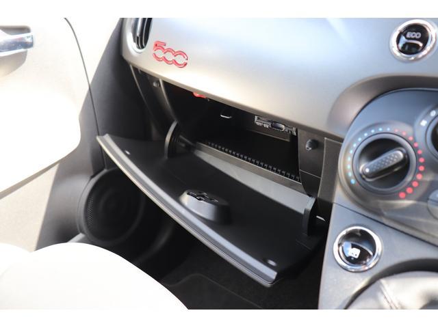 マヌアーレ 1オーナー ディーラー車 限定車 禁煙車 ETC ドライブレコーダー 5速マニュアル ステアリングスイッチ ハーフレザーシート Uconnect(47枚目)