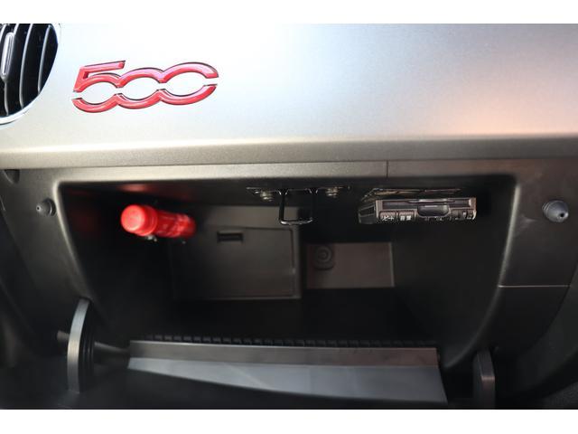 マヌアーレ 1オーナー ディーラー車 限定車 禁煙車 ETC ドライブレコーダー 5速マニュアル ステアリングスイッチ ハーフレザーシート Uconnect(60枚目)