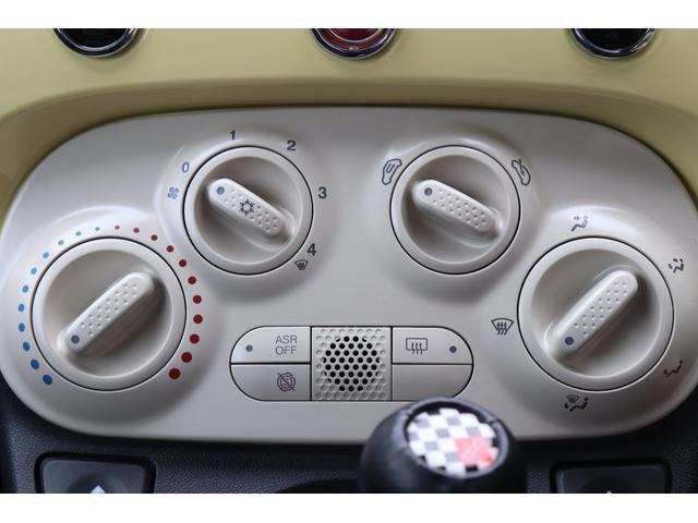 ジェラート ディーラー車 1オーナー 150台限定車 エコモードスイッチ アイドリングストップ 純正CDデッキ 純正15インチアルミホイール(15枚目)