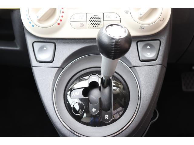 ジェラート ディーラー車 1オーナー 150台限定車 エコモードスイッチ アイドリングストップ 純正CDデッキ 純正15インチアルミホイール(16枚目)