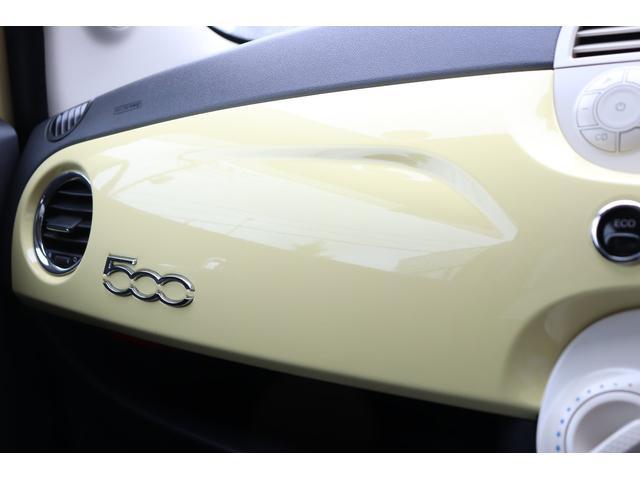 ジェラート ディーラー車 1オーナー 150台限定車 エコモードスイッチ アイドリングストップ 純正CDデッキ 純正15インチアルミホイール(35枚目)