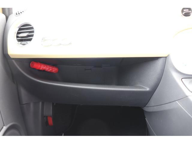 ジェラート ディーラー車 1オーナー 150台限定車 エコモードスイッチ アイドリングストップ 純正CDデッキ 純正15インチアルミホイール(55枚目)