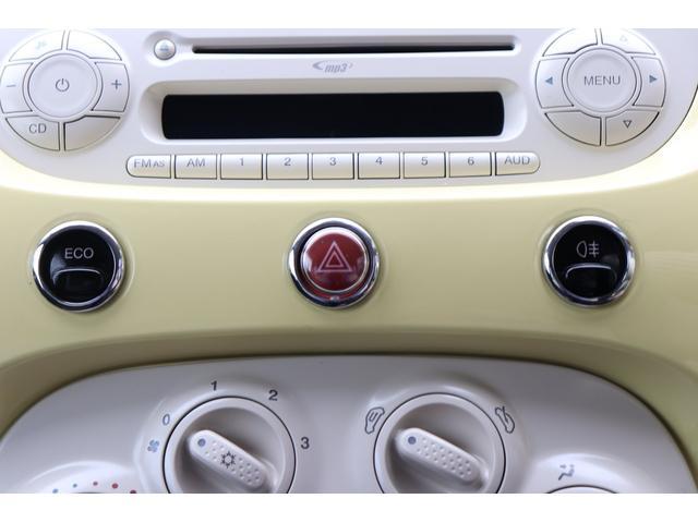 ジェラート ディーラー車 1オーナー 150台限定車 エコモードスイッチ アイドリングストップ 純正CDデッキ 純正15インチアルミホイール(65枚目)