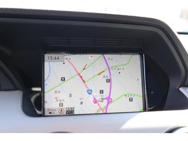 GLK350 4マチック ブルーエフィシェンシー 純正ナビ フルセグTV Bluetooth接続 バックカメラ メモリー付パワーシート ETC パドルシフト 純正17インチアルミホイール 取扱説明書 メンテナンスノート スペアキー(14枚目)