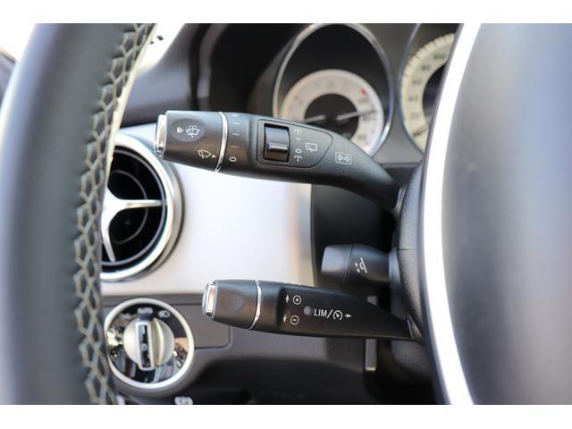 GLK350 4マチック ブルーエフィシェンシー 純正ナビ フルセグTV Bluetooth接続 バックカメラ メモリー付パワーシート ETC パドルシフト 純正17インチアルミホイール 取扱説明書 メンテナンスノート スペアキー(25枚目)