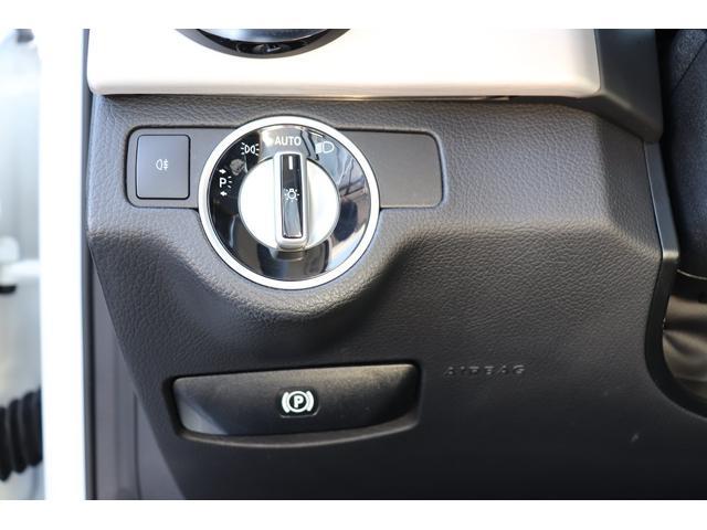 GLK350 4マチック ブルーエフィシェンシー 純正ナビ フルセグTV Bluetooth接続 バックカメラ メモリー付パワーシート ETC パドルシフト 純正17インチアルミホイール 取扱説明書 メンテナンスノート スペアキー(27枚目)