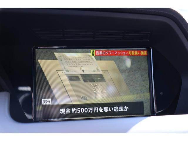 GLK350 4マチック ブルーエフィシェンシー 純正ナビ フルセグTV Bluetooth接続 バックカメラ メモリー付パワーシート ETC パドルシフト 純正17インチアルミホイール 取扱説明書 メンテナンスノート スペアキー(28枚目)
