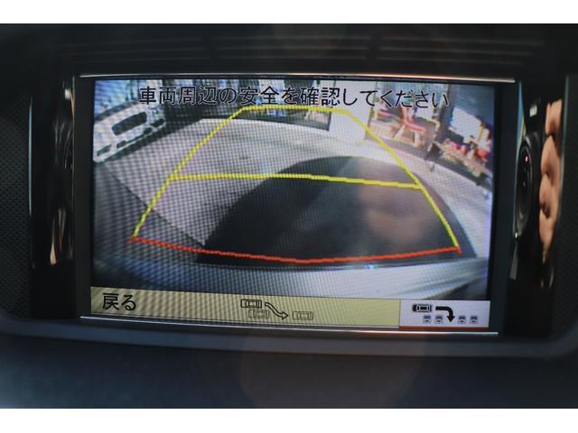 E250 CGIブルーエフィシェンシー クルーズコントロール メモリー付パワーシート ハーフレザーシート 純正ナビ フルセグTV バックカメラ パークトロニック キセノンヘッドライト 社外18インチアルミホイール ETC(33枚目)