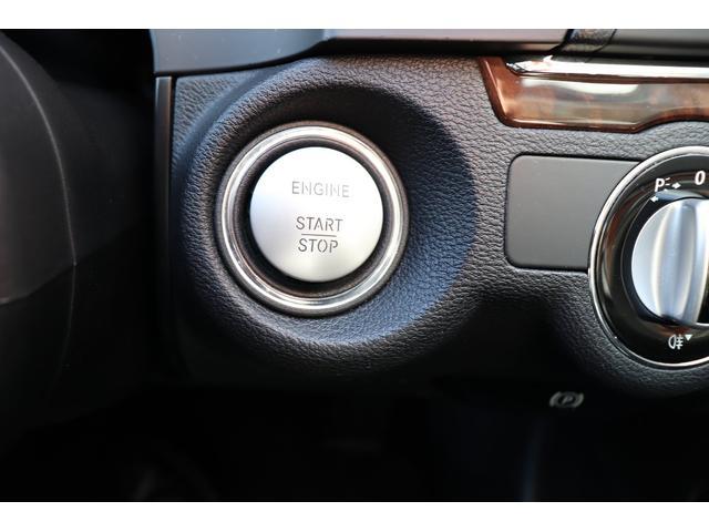 E250 CGIブルーエフィシェンシー クルーズコントロール メモリー付パワーシート ハーフレザーシート 純正ナビ フルセグTV バックカメラ パークトロニック キセノンヘッドライト 社外18インチアルミホイール ETC(53枚目)