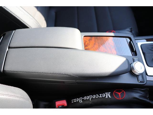 E250 CGIブルーエフィシェンシー クルーズコントロール メモリー付パワーシート ハーフレザーシート 純正ナビ フルセグTV バックカメラ パークトロニック キセノンヘッドライト 社外18インチアルミホイール ETC(55枚目)