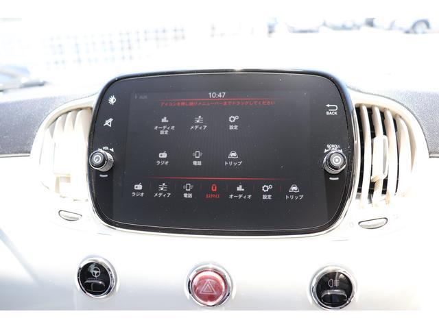 1.2 ポップ 7インチタッチパネルモニター Uconenect ワンオーナー車 ステアリングスイッチ(12枚目)