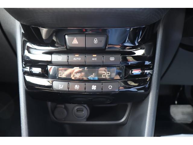 アリュール ワンオーナー車 クルーズコントロール ブレーキサポート メッキミラーカバー 純正16インチアルミホイール アイドリングストップ(13枚目)