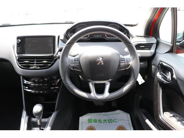 アリュール ワンオーナー車 クルーズコントロール ブレーキサポート メッキミラーカバー 純正16インチアルミホイール アイドリングストップ(28枚目)