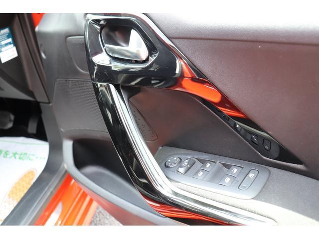 アリュール ワンオーナー車 クルーズコントロール ブレーキサポート メッキミラーカバー 純正16インチアルミホイール アイドリングストップ(49枚目)