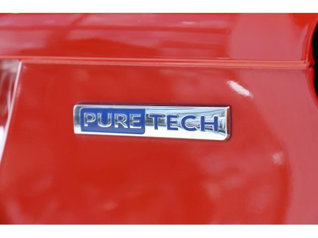 アリュール ワンオーナー車 クルーズコントロール ブレーキサポート メッキミラーカバー 純正16インチアルミホイール アイドリングストップ(70枚目)