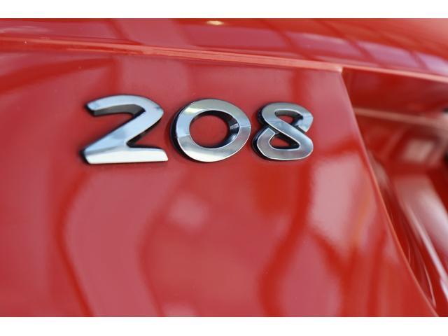 アリュール ワンオーナー車 クルーズコントロール ブレーキサポート メッキミラーカバー 純正16インチアルミホイール アイドリングストップ(72枚目)