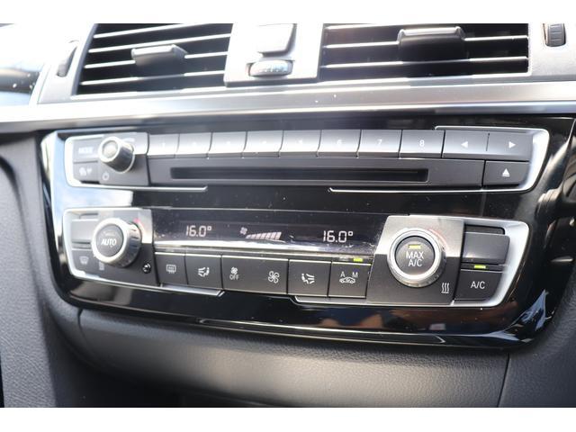 318iスポーツ 純正HDDナビ TVフルセグ バックカメラ サイドカメラ クルーズコントロール フロントドライブレコーダー ドライビングアシスト 電動シート調整メモリー付 LEDヘッドライト コンフォートアクセス(12枚目)