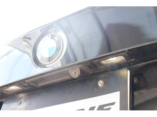 318iスポーツ 純正HDDナビ TVフルセグ バックカメラ サイドカメラ クルーズコントロール フロントドライブレコーダー ドライビングアシスト 電動シート調整メモリー付 LEDヘッドライト コンフォートアクセス(59枚目)