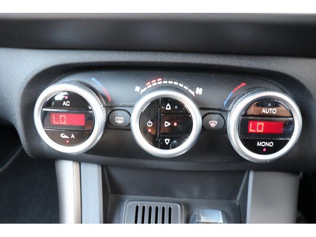 スプリントジュニア ワンオーナー車 アイドリングストップ 社外ナビ フルセグTV Bluetooth DNAシステム キセノンヘッドライト フロントドライブレコーダー 純正17インチアルミホイール スペアキー 記録簿(13枚目)