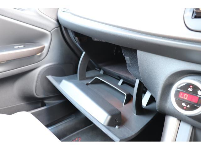 スプリントジュニア ワンオーナー車 アイドリングストップ 社外ナビ フルセグTV Bluetooth DNAシステム キセノンヘッドライト フロントドライブレコーダー 純正17インチアルミホイール スペアキー 記録簿(53枚目)