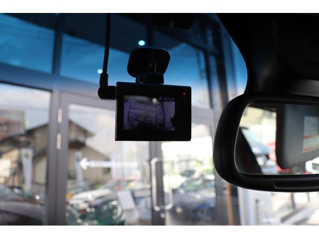 スプリントジュニア ワンオーナー車 アイドリングストップ 社外ナビ フルセグTV Bluetooth DNAシステム キセノンヘッドライト フロントドライブレコーダー 純正17インチアルミホイール スペアキー 記録簿(75枚目)
